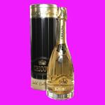Шампанское к новому году Cricova Gold