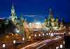 Туристические услуги в Москве