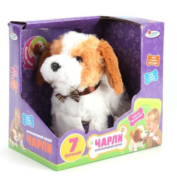 Собака - символ 2018 года. Подарок игрушка