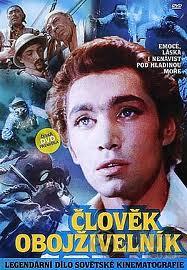 Chelovek-amfibia
