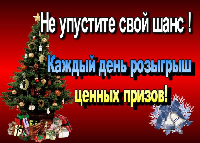 Денежные переводы онлайн на Украину Приватбанк